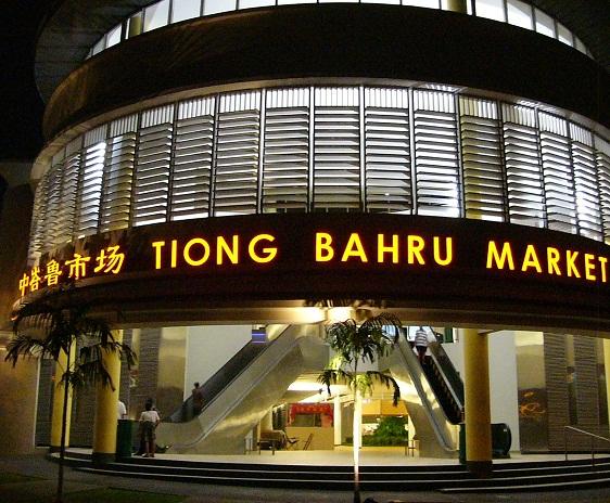 Tiong-Bahru1