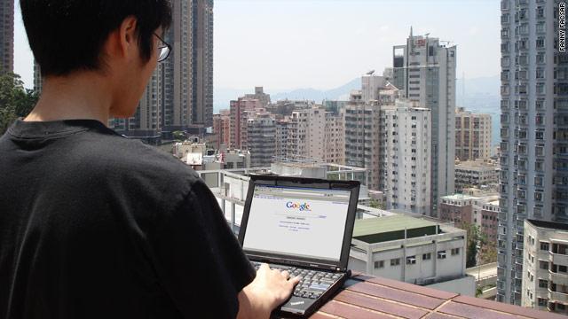 t1larg.hong.kong.google